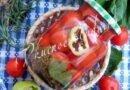 Маринованные помидоры с чабрецом на зиму